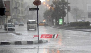 قرار بتعطيل الدراسة بجامعتي كفر الشيخ ومطروح غداً لسوء حالة الطقس