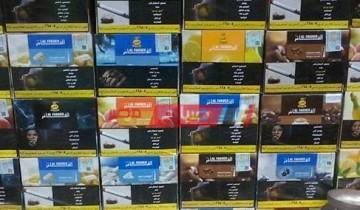 أسعار المعسل اليوم الأحد 25-7-2021 في مصر