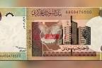 سعر الدولار في السودان اليوم الاثنين 26-10-2020