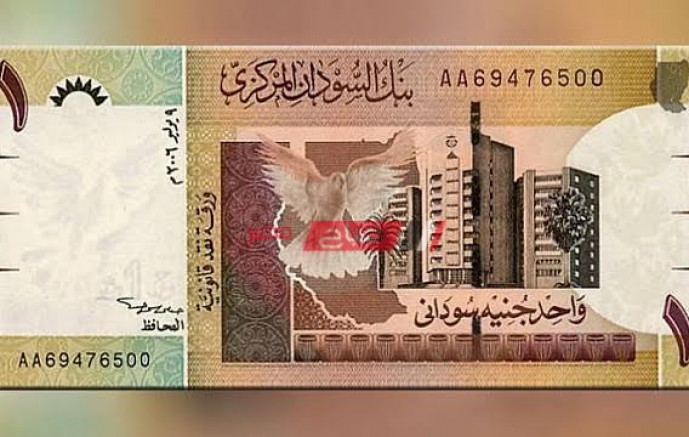 سعر الدولار في السودان اليوم الأربعاء الموافق 25-11-2020