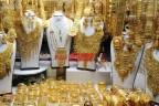 أسعار الذهب اليوم الثلاثاء 27-10-2020 في مصر