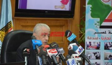 تصريح هام لوزير التعليم: بشأن غلق المدارس بسبب فيروس كورونا