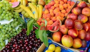 أسعار الفاكهة اليوم الأحد 25-7-2021 في مصر