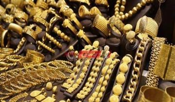 أسعار الذهب اليوم الأربعاء 23-6-2021 في مصر