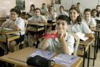 جميع المحافظات نتيجة الصف السادس الابتدائي الترم الأول 2021 وزارة التربية والتعليم