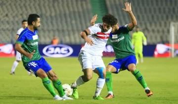 أهداف مباراة الزمالك ومصر المقاصة كأس مصر