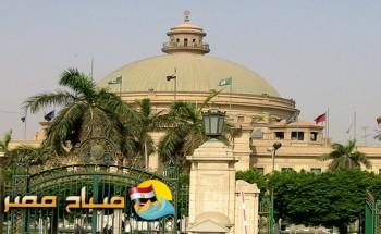 جدول الاختبارات العملية لكلية علاج طبيعي جامعة القاهرة