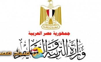 تعرف على نتيجة الشهادة الاعدادية محافظة المنيا 2018