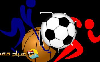 اهم اخبار الرياضة فى مصر اليوم  الاربعاء 2018\2\7