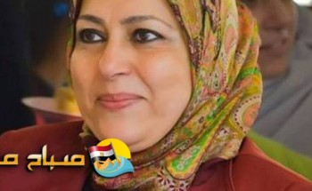 محافظ الاسكندرية يفوض أمال عبد الظاهر بأعمال وكيل تعليم الإسكندرية