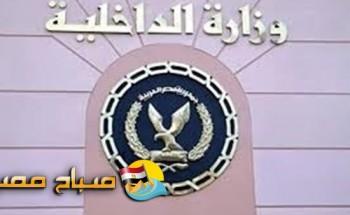 وزارة الداخلية تتمكن من ضبط تشكيل عصابى بأسوان تخصص فى الإتجار بالمواد المخدرة