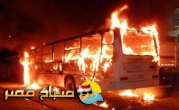 وزارة التربية التعليم تكشف تفاصيل حريق أتوبيس داخل مدرسة خاصة بالقاهرة