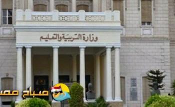 """""""التعليم"""" توضح حقيقة الخطأ الفنى بامتحان اللغة العربية بالقاهرة"""