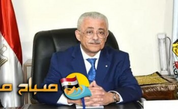 تكليف رضا جحازى برئاسة امتحانات الثانوية العامة 2018