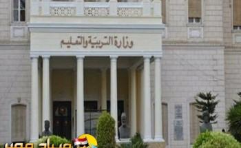 تعرف على نتيجة الشهادة الاعدادية محافظة القاهرة 2018
