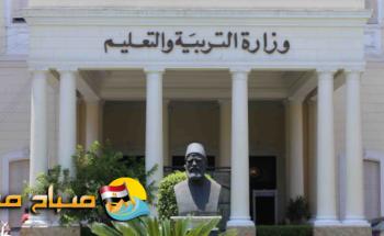الإيقاف عن العمل لمدرس تحرش بطالبة فى الجيزة