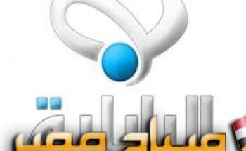 تردد قناة البابلية الجديد على النايل سات 2018