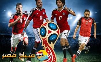 تعرف على موعد مباريات منتخب مصر في مونديال روسيا 2018