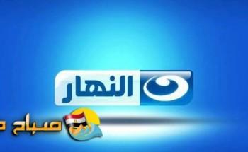 مواعيد مسلسلات رمضان 2018 على قناة النهار