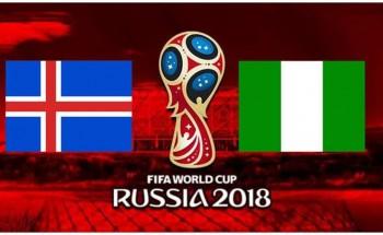 موعد مباراة نيجيريا وايسلندا مونديال روسيا