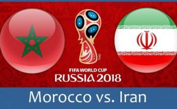 موعد مباراة المغرب وايران الجولة الاولى مونديال روسيا