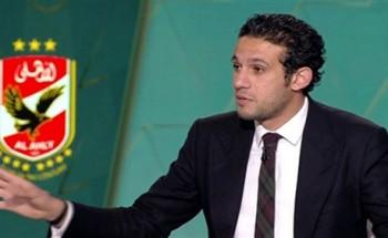 قرار نهائي_ محمد فضل خارج اتحاد الكرة