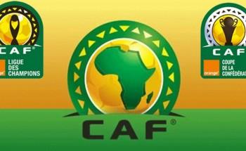 موعد مباراة المغرب ومالاوى فى تصفيات امم افريقيا