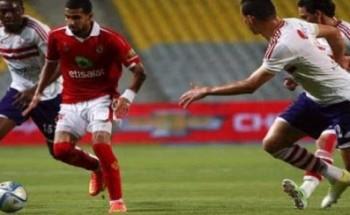 صحيفة سويدية تتحدث عن ديربي الرياضة المصرية ودور الألتراس