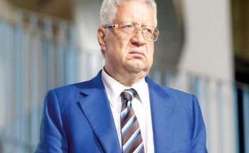 رسميا  هاني العتال يطالب بعزل رئيس الزمالك من منصبه