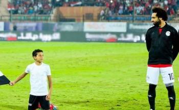 صورة  صلاح يثير الجدل بصورته مع طفل مباراة سوازيلاندا