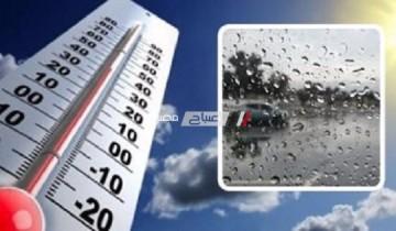 الأرصاد الجوية تكشف حالة طقس غداً الأثنين علي جميع المحافظات
