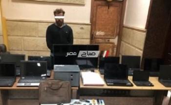 ضبط مقدم برامج سابق قام بسرقة 38 منزل فى الإسكندرية