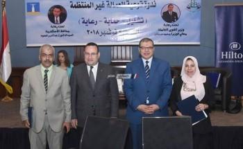 بالصور محافظ الإسكندرية ووزير القوى العاملة يكرمان العمال من ذوي الاحتياجات الخاصة