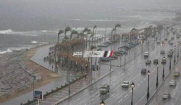 نشرة الطقس الأسبوعية من اليوم الأحد 25 إلي الجمعة 30 أكتوبر علي جميع المحافظات