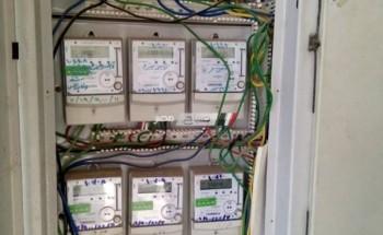 الأوراق المطلوبة لتحويل عداد الكهرباء لـ كودي ورابط المنصة الموحدة لخدمات الكهرباء 2020