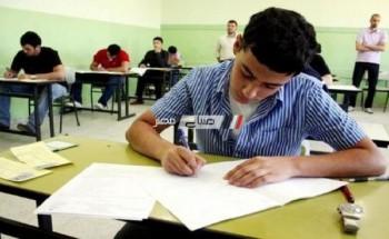 تسريب امتحان اللغة الفرنسية والألمانية للصف الأول الثانوي بالإسكندرية
