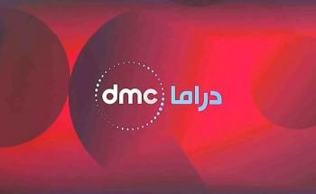 التردد الجديد لقناة دي ام سي دراما على النايل سات لمتابعة مسلسلات رمضان 2021