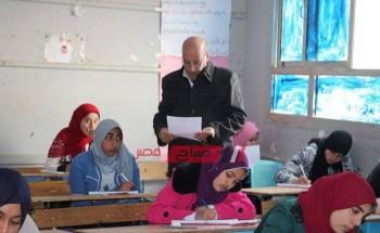 نتيجة الصف الاول الاعدادي 2021 الترم الأول موقع وزارة التربية والتعليم