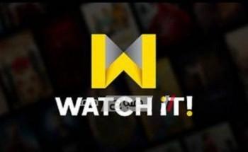 """إتاحة ارشيف ماسبيرو على """"watch it"""" بعد تعاقد المتحدة والوطنية للإعلام"""
