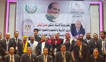 تعليم الإسكندرية يحصد 4 ميداليات على مستوى الجمهورية في بطولة الجمهورية لألعاب القوى للتربية الخاصة والدمج