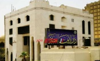 دار الإفتاء المصرية تستطلع هلال شهر ذي الحجة غدا الجمعة