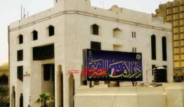 دار الإفتاء المصرية تعلن الثلاثاء أول أيام شهر رمضان 2021-1442