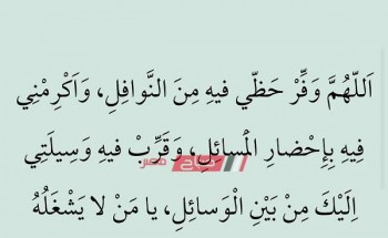 موقع صباح مصر