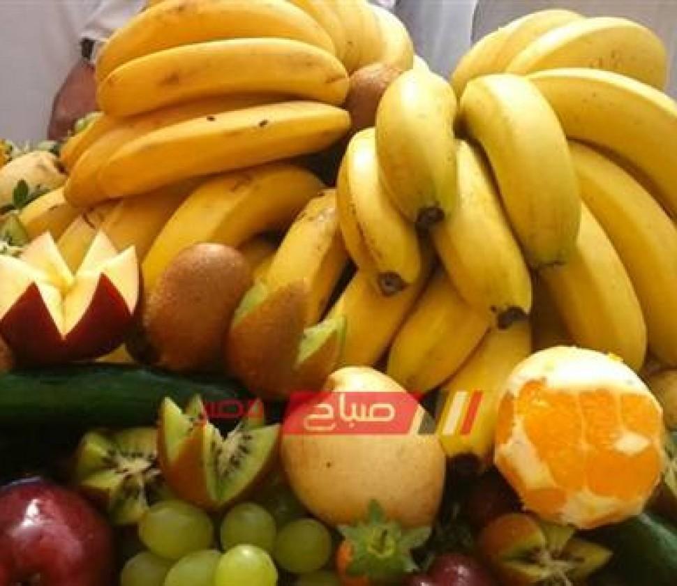 أسعار الفاكهة في أسواق مصر بكل أنواعه اليوم الخميس 28-10-2021