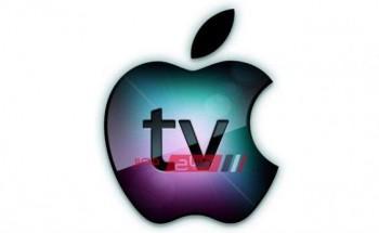 ترددات قنوات أبل التفاحة الجديدة على نايل سات سبتمبر 2019
