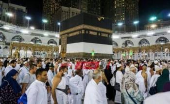 وظائف الحج والعمرة 2020 بالمملكة العربية السعودية – تعرف على الشروط ورابط التقديم