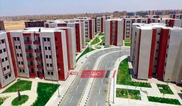أماكن شقق الإسكان الاجتماعى 2020 – هنا رابط تقديم شقق الإسكان الاجتماعى 2020