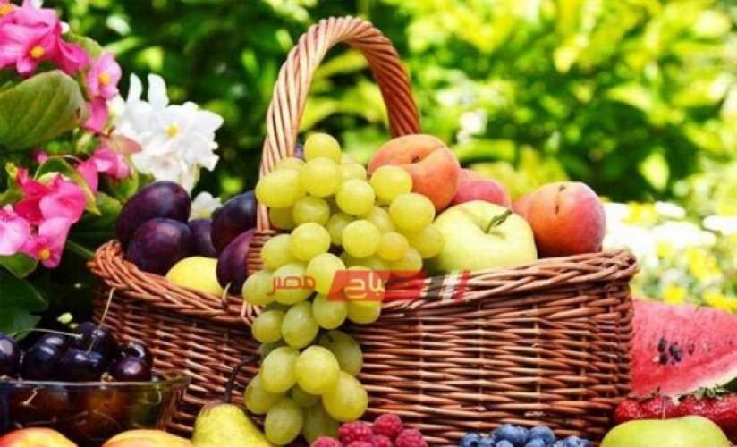 سعر كيلو الفاكهة بكام النهاردة الخميس 14 من شهر أكتوبر