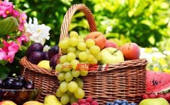 أسعار كل أنواع الفاكهة في السوق المصري اليوم الاثنين 27-9-2021
