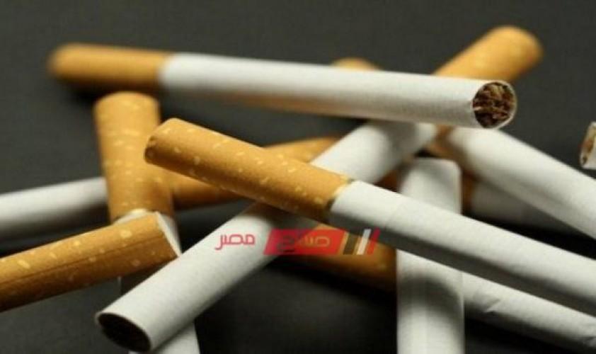 أسعار السجائر بكافة أنواعها في الاسواق المصرية اليوم الجمعة 14-2-2020